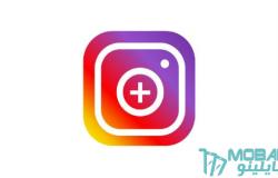 انستقرام بلس Instagram Plus شرح وتحميل تطبيق انستقرام بلس