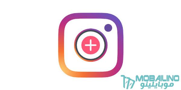 انستقرام بلس Instagram Plusشرح وتحميل