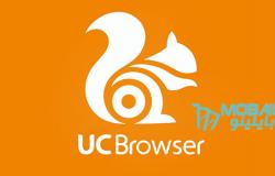 شرح وتحميل يوسي براوزر UC Browser اسرع متصفح