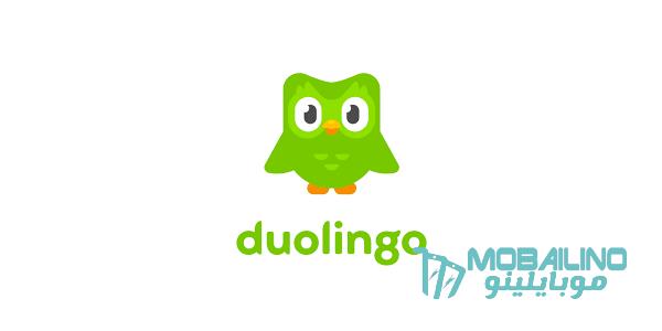 شرح وتحميل دولينجو Duolingo لتعلم اللغات للأندرويد والايفون