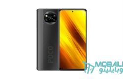 سعر ومواصفات Xiaomi Poco X3 NFC مميزات وعيوب