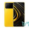 سعر ومواصفات Xiaomi Poco M3 شاومي بوكو إم 3 مميزات وعيوب