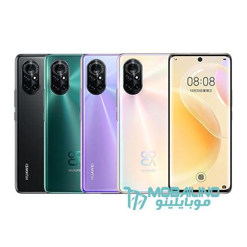 ألوان هاتف Huawei Nova 8 5G